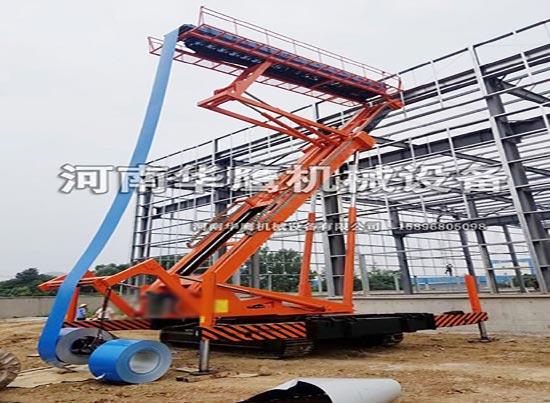 江苏举升23米履带式高空上瓦机